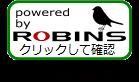 ROBINS掲載事業者です